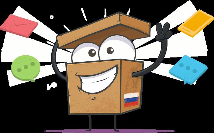 spoofbox Русский